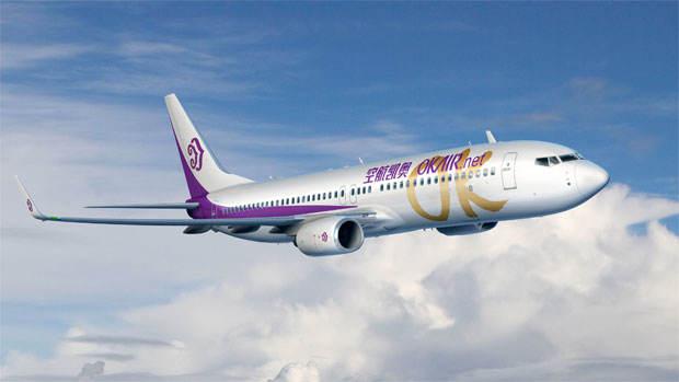 Okay Airways confirme cinq Boeing 787-9