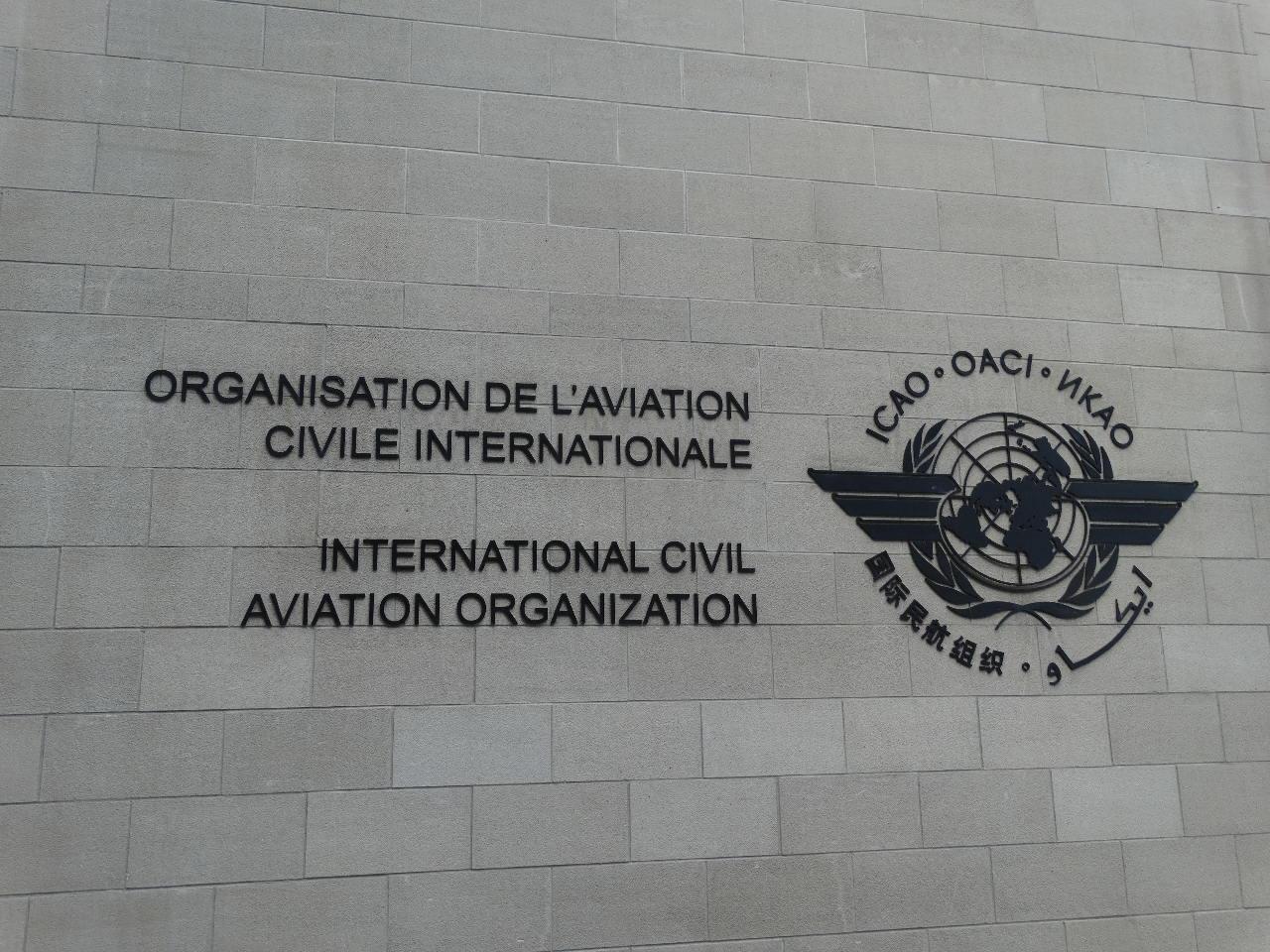 """IATA demande des """"clarifications"""" suite au décret Trump anti-immigration"""