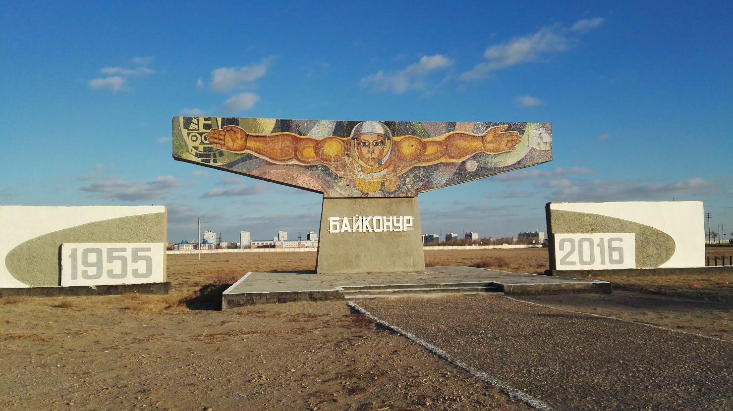 Baïkonour, le cosmodrome en sursis