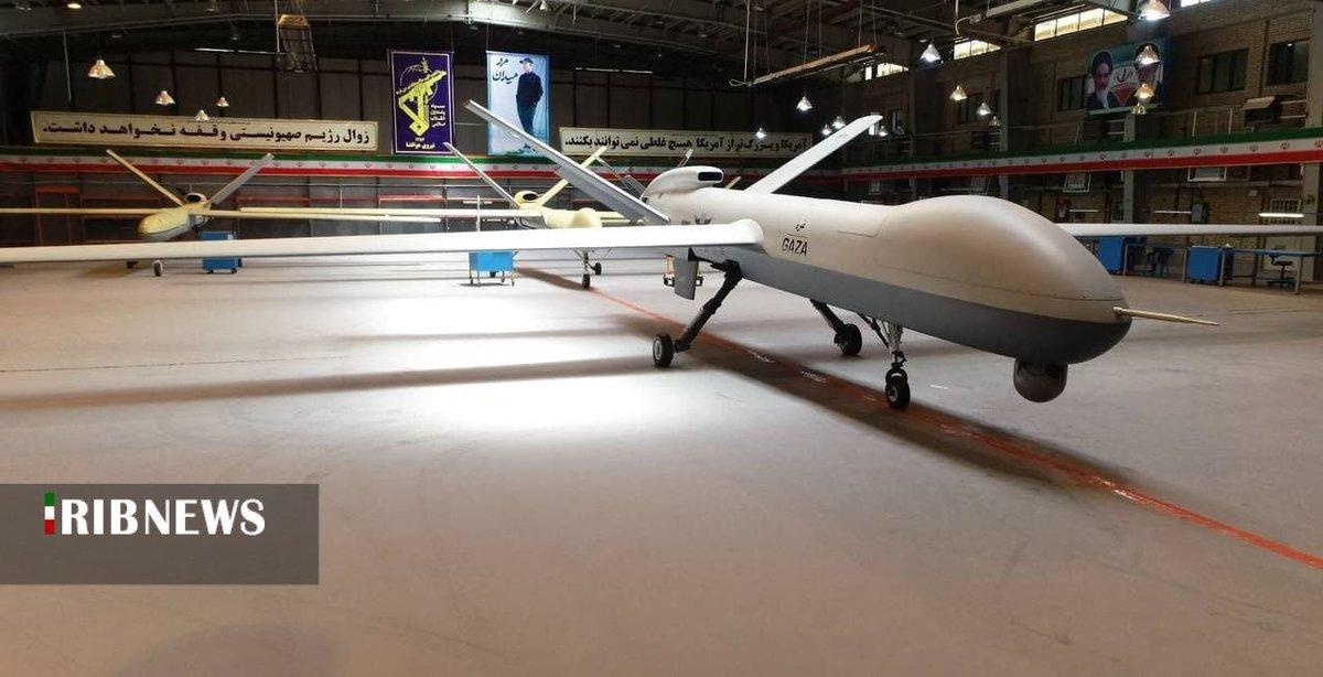 Iran : Le nouveau drone Gaza