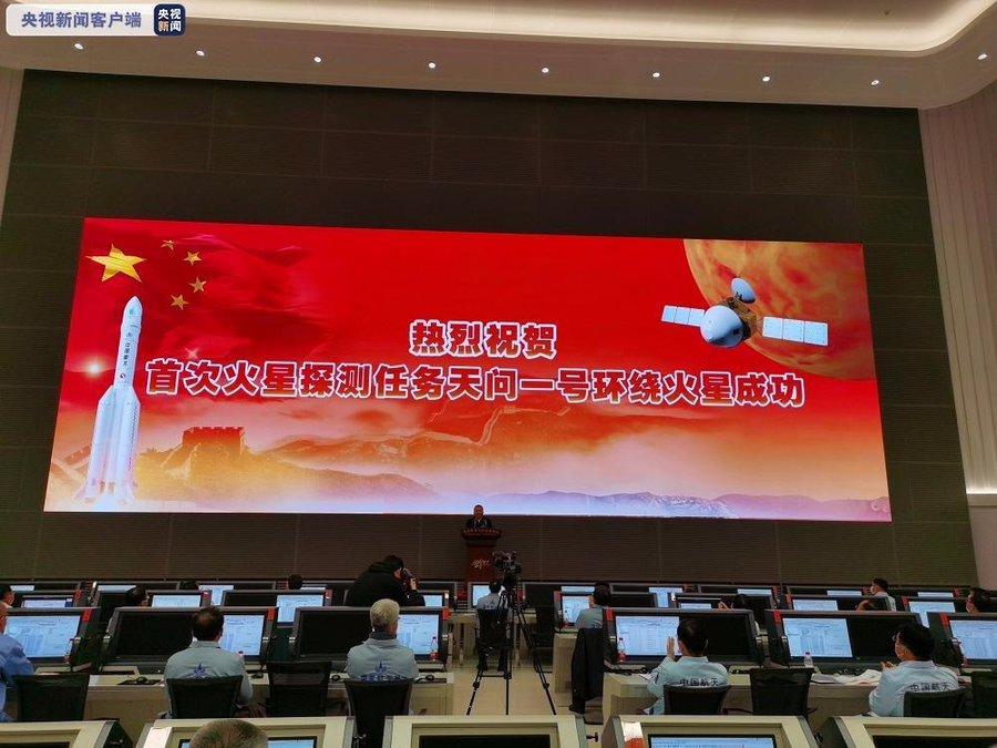 La Chine rejoint à son tour la planète Mars