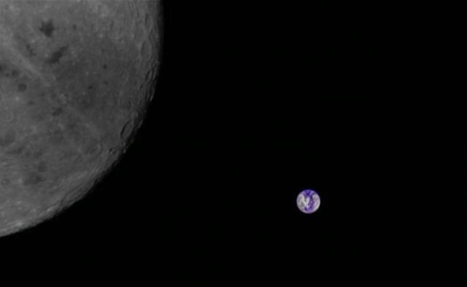 La face cachée de la Lune et la Terre dans l'oeil de Longjiang 2