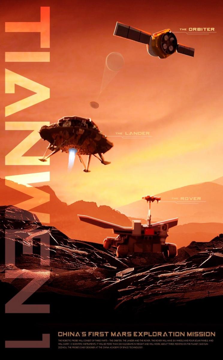 La mission chinoise Tianwen 1 en route vers Mars