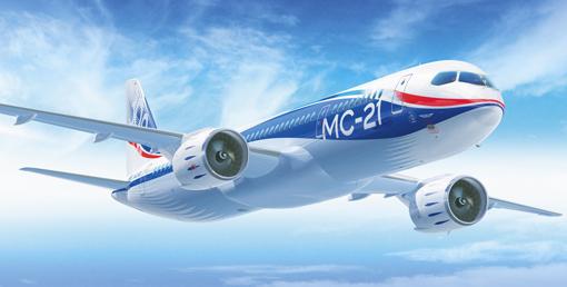 Le MC-21 soumis aux essais au TsAGI