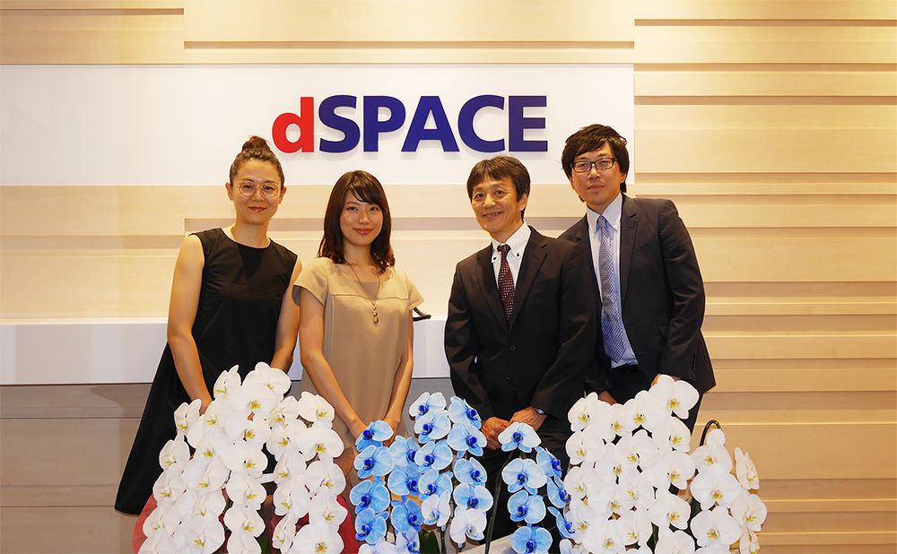 dSpace se renforce au Japon
