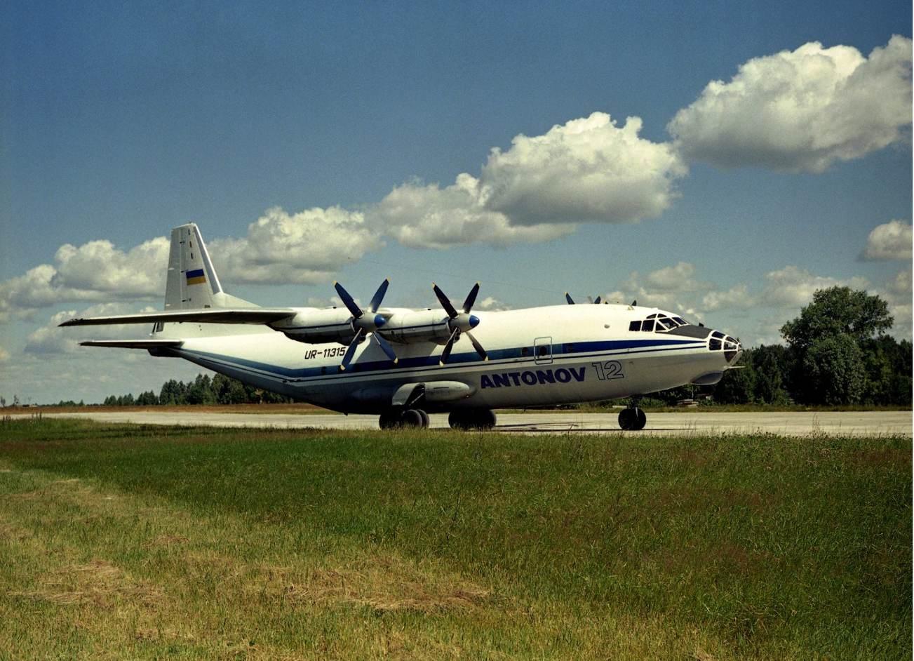 Crash d'un avion de transport militaire au Congo