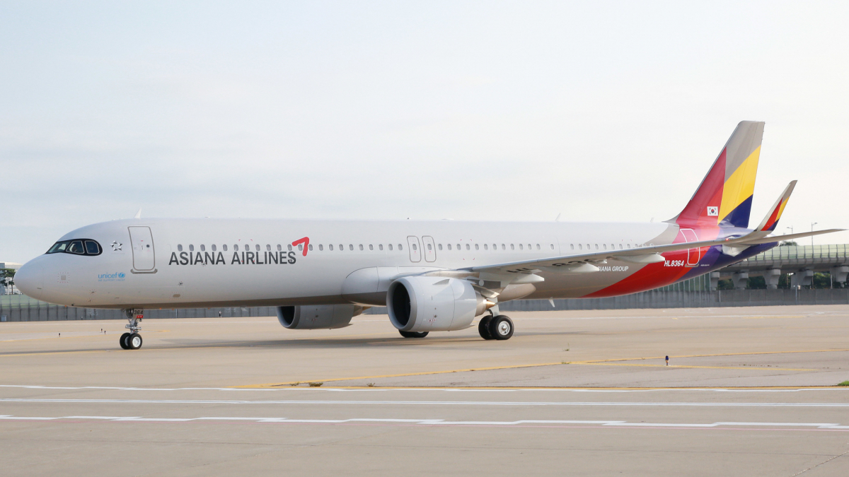 Asiana confie sa future flotte d'A321neo à Lufthansa Technik