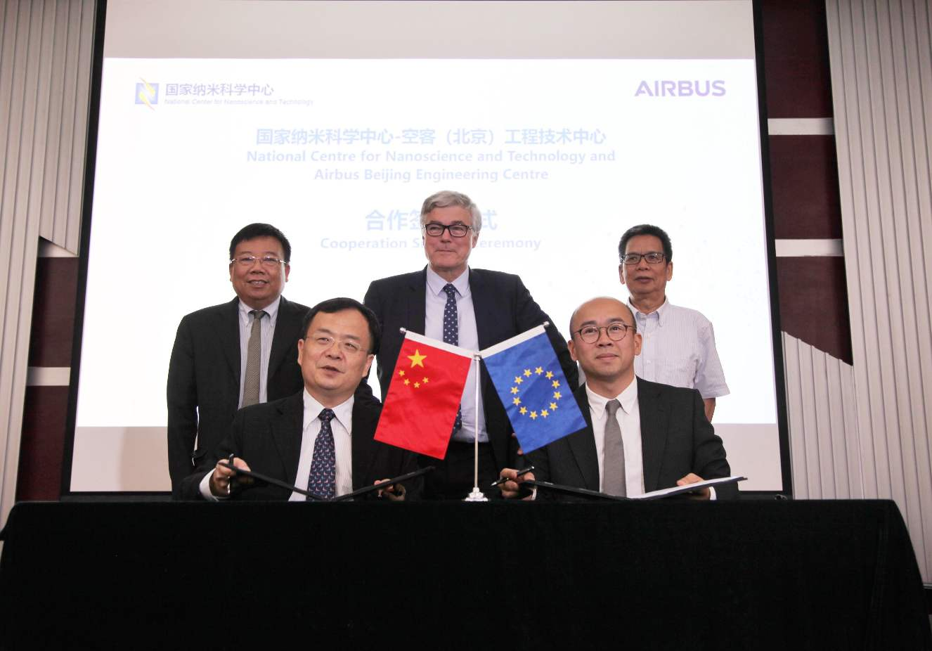 Airbus extends technology research with Chinese partners