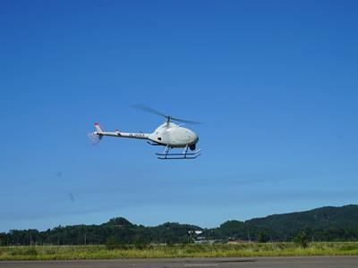 KAI: premier vol du drone NI-600VT