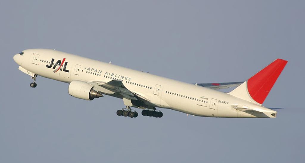 Les Boeing 777-200 sont retirés du service chez Japan Air Lines
