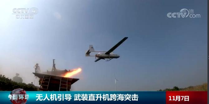 Chine: un drone guide une frappe conduite par un hélicoptère