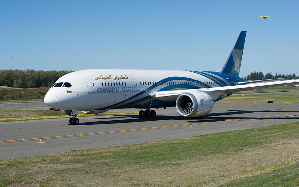 Oman Air divise par deux ses tarifs internationaux