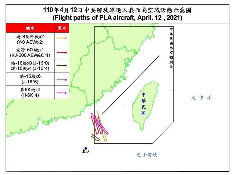 Violation massive inédite de l'espace aérien taïwanais