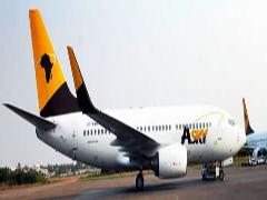 Asky Airlines certifiée IOSA par l'IATA