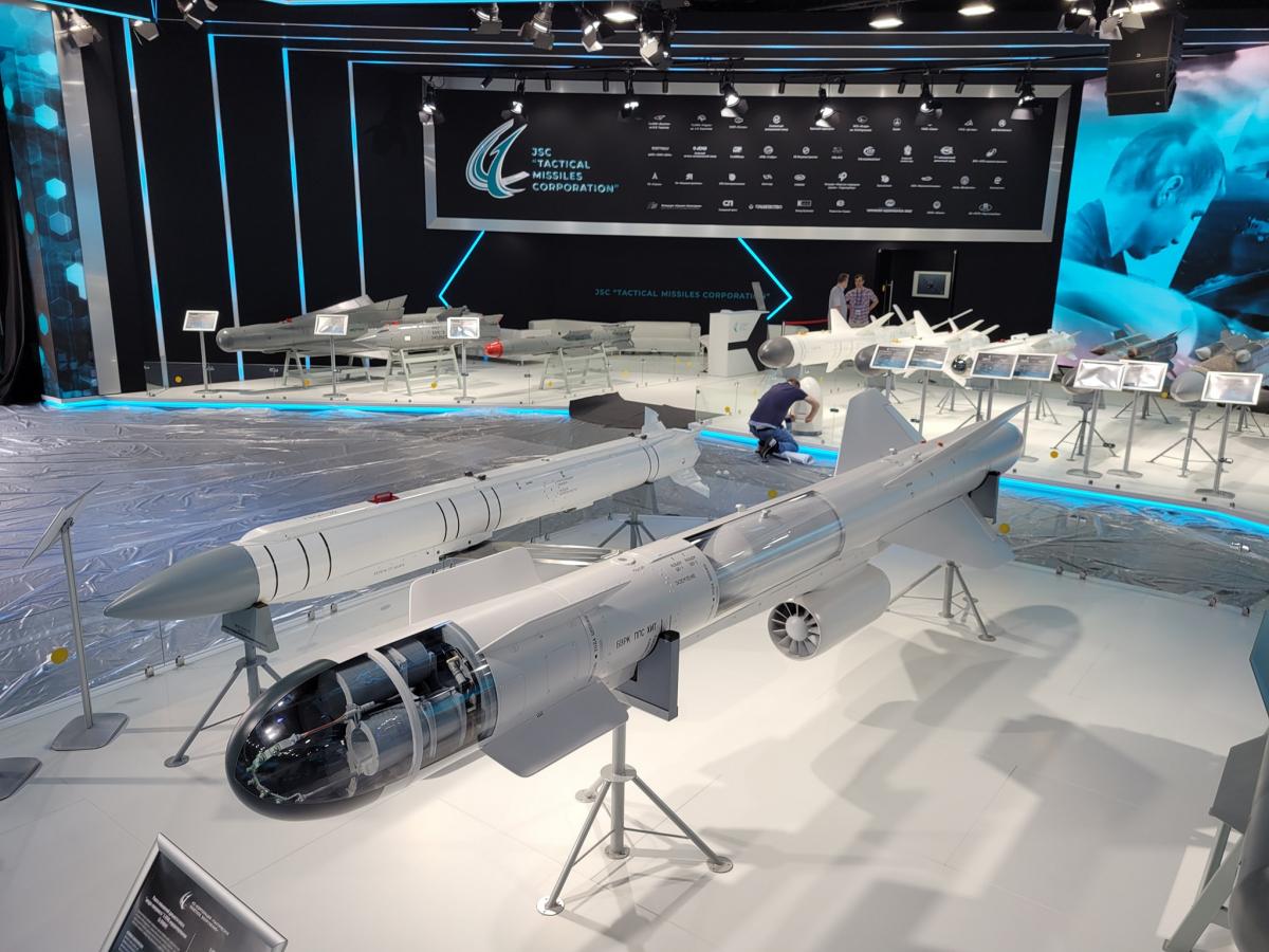 """La Russie va exporter son nouveau missile """"Bunker Killer"""""""