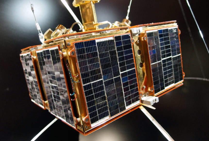 Le premier satellite tchécoslovaque a 40 ans