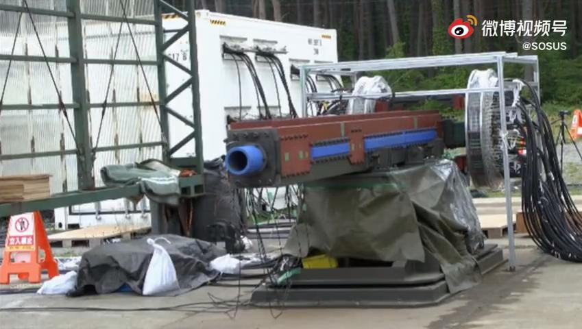 Test d'un canon électromagnétique au Japon