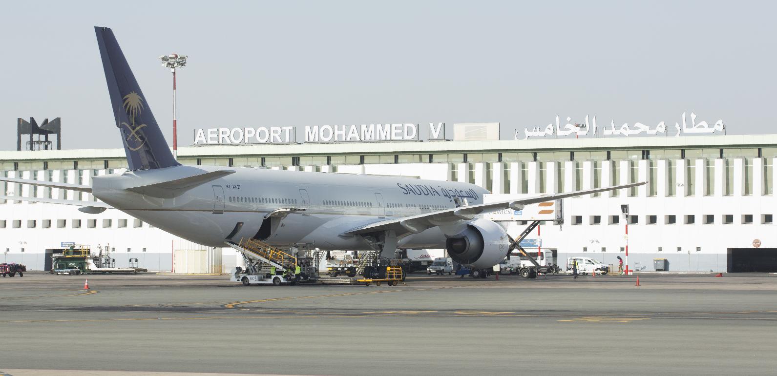L'ONDA va investir 300 millions de dirhams pour renforcer la sureté aéroportuaire