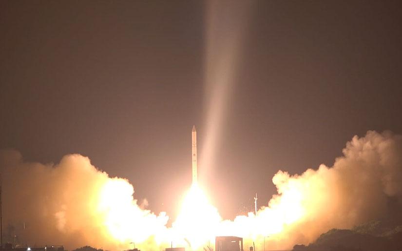 Israël a placé sur orbite le satellite de reconnaissance Ofek 16