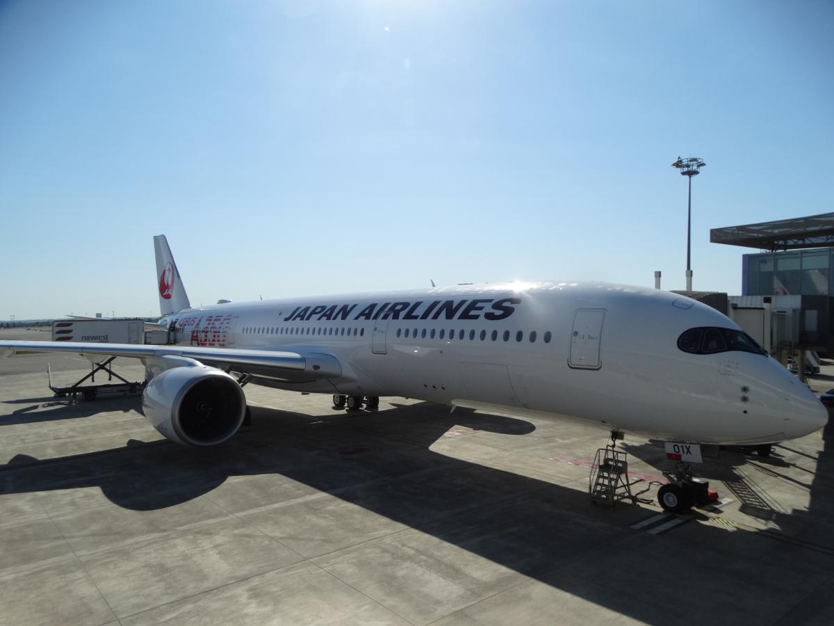 Japan Airlines reçoit son premier Airbus A350-900