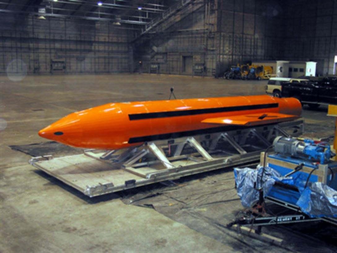 """Afghanistan  : les Américains utilisent la bombe GBU-43/B """"MOAB"""" sur l'Etat Islamique"""