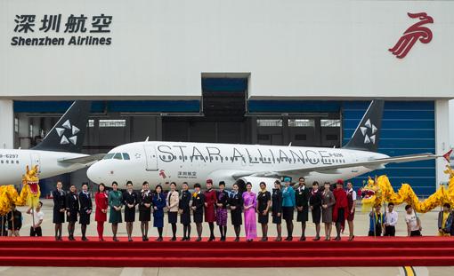 Shenzhen Airlines rejoint la Star Alliance