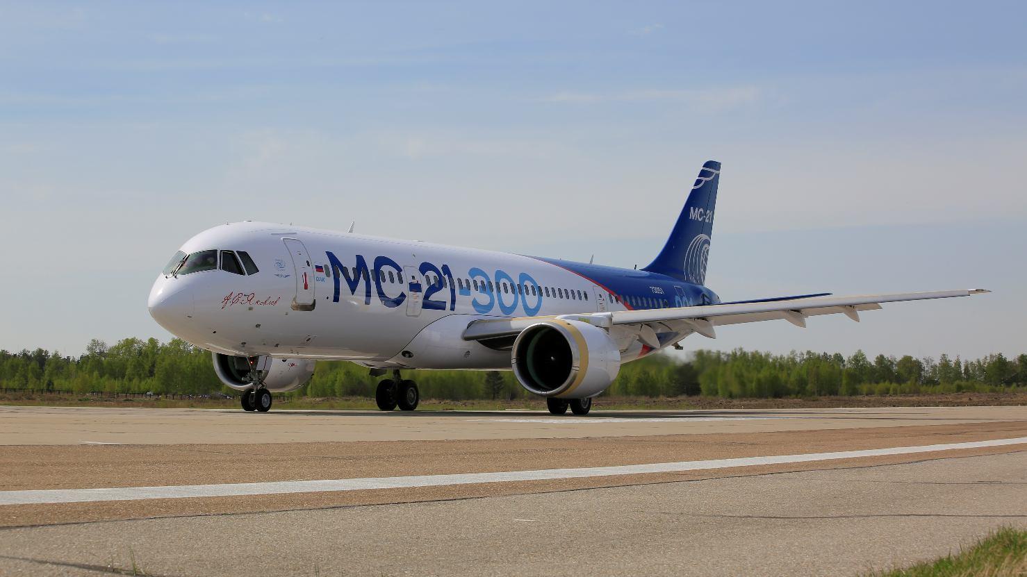 Essais en vue du premier vol pour l'avion russe Irkout MC-21