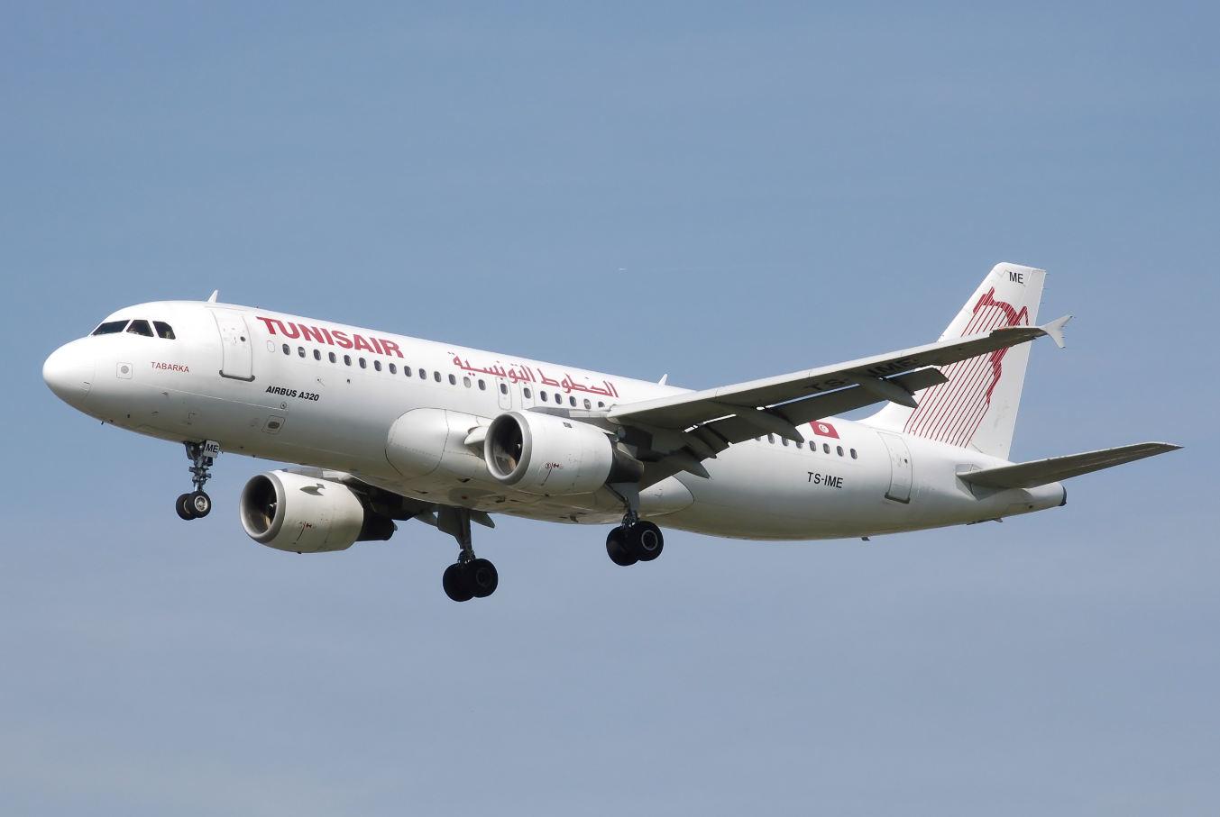 Tunisair va se restructurer