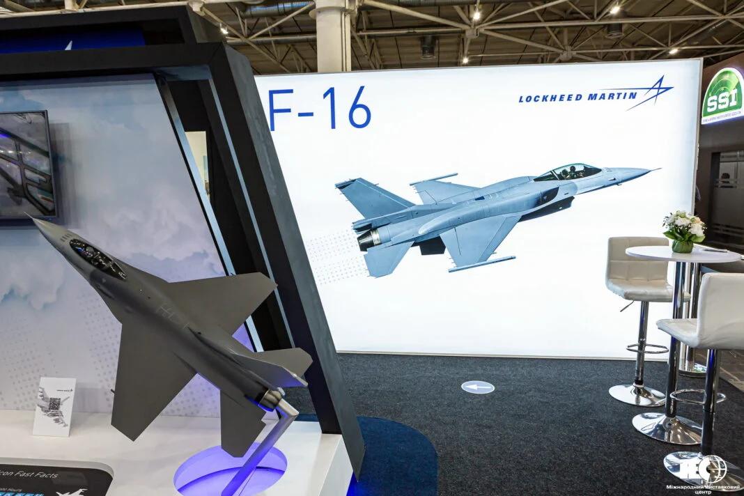 Lockheed Martin est prêt à fournir des F-16 à l'Ukraine. Un cadeau empoisonné ?