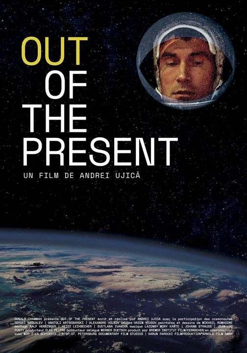 Ciné-débat autour du film «Out of the Present» le 19 janvier à Pantin