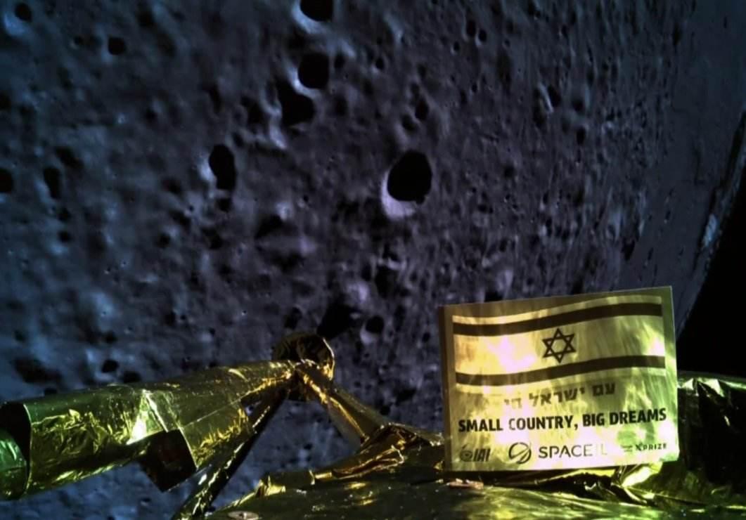 La sonde israélienne Bereshit s'écrase sur la Lune