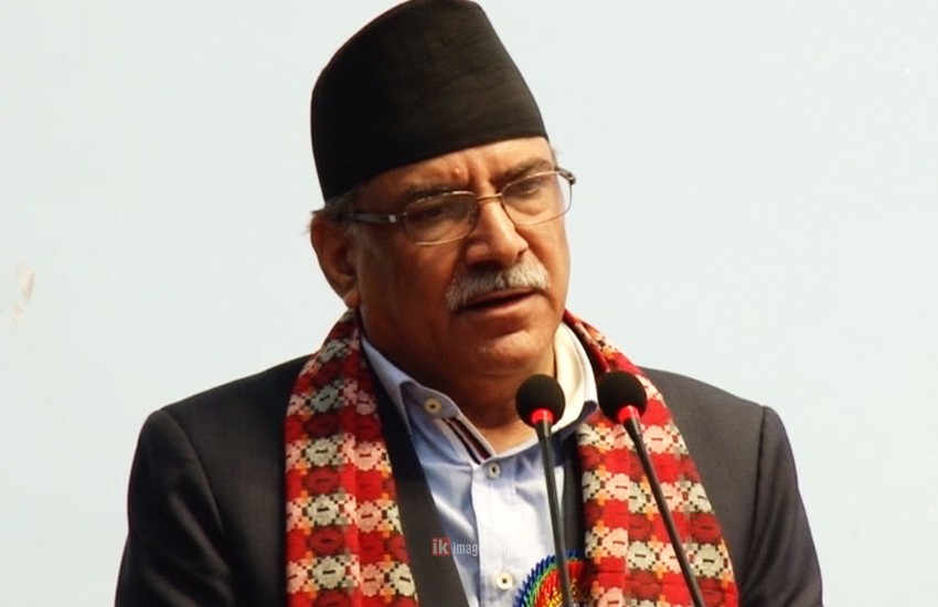 Nepal should take benefit from neighbours' economic prosperity, says Chair Dahal