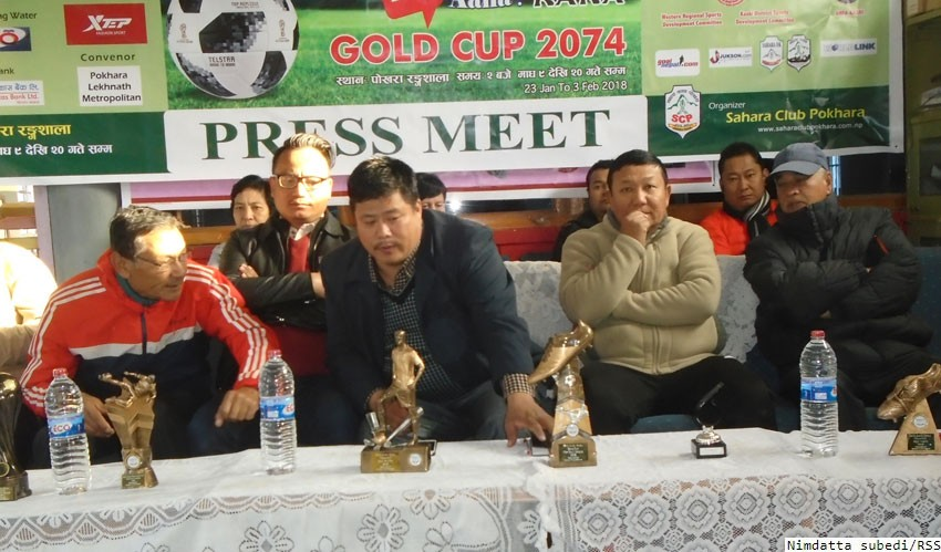Increase in prize amount of Rara Gold Cup