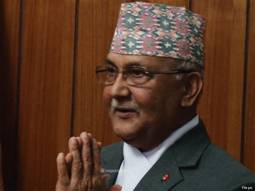 Oli urges to unite for protecting national dignity