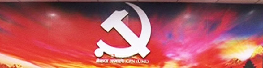 Election for CPN (UML) parliamentary party leader of province-1 on Feb. 9