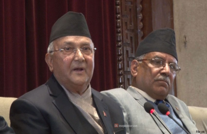 PM Oli, leader Dahal meet to discuss Cabinet expansion issues