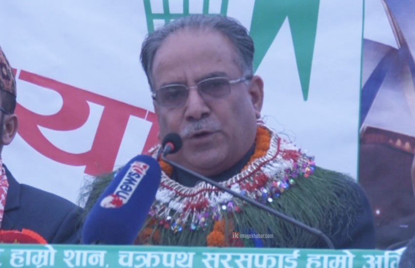 Civilized society thru cleanliness : Chair Dahal