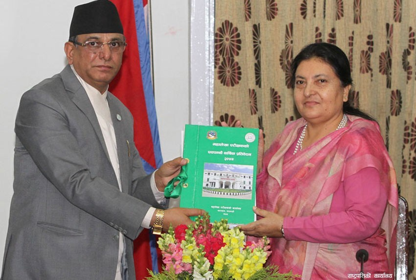 AG presents annual report to Prez Bhandari