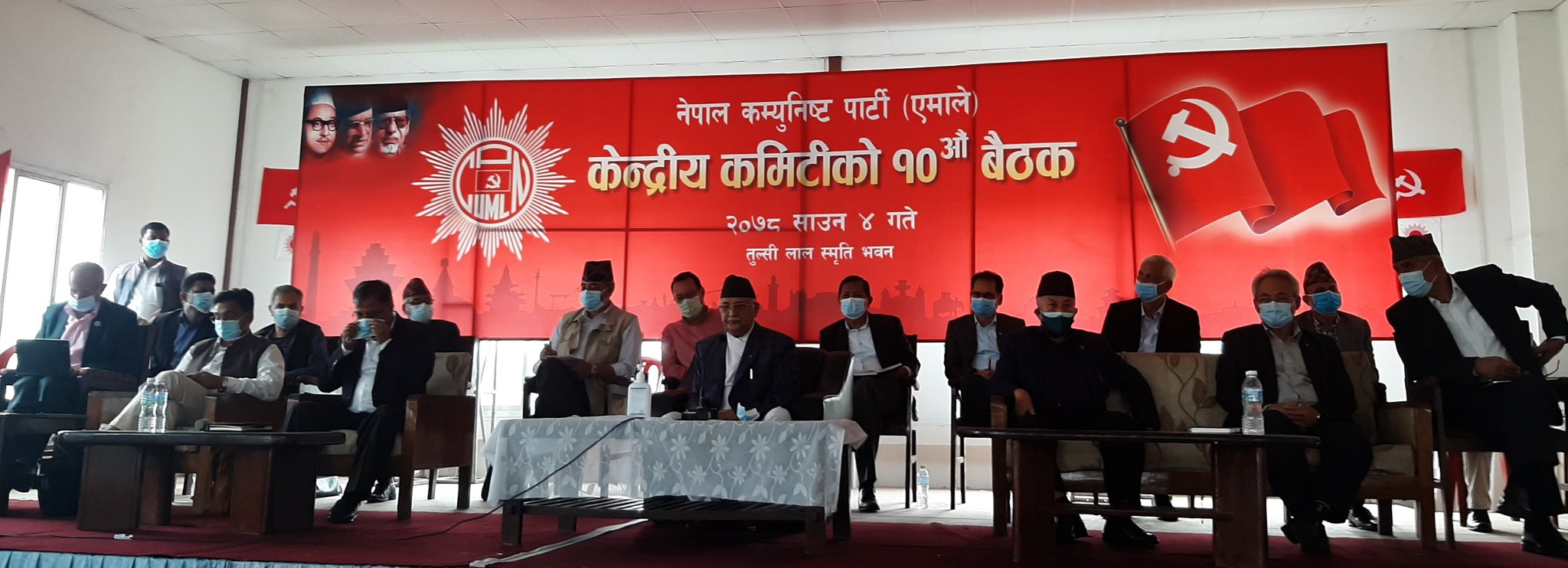 UML Central committee
