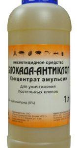 Блокада-АНТИКЛОП