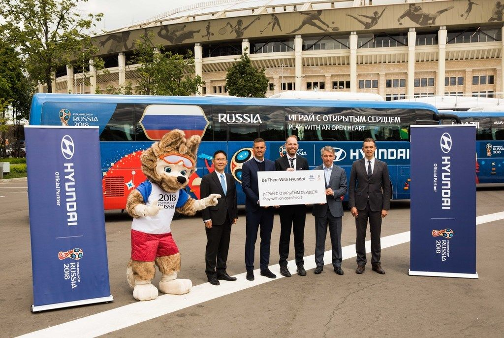 Content hyundai vik ceremony at 2018 world cup1