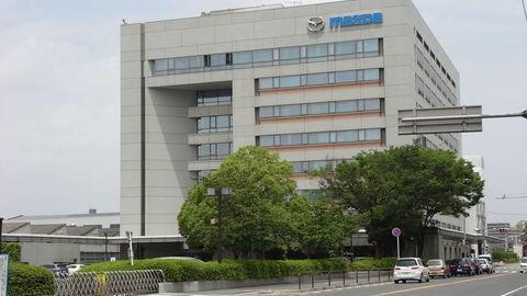 Thumb mazda head office 2008