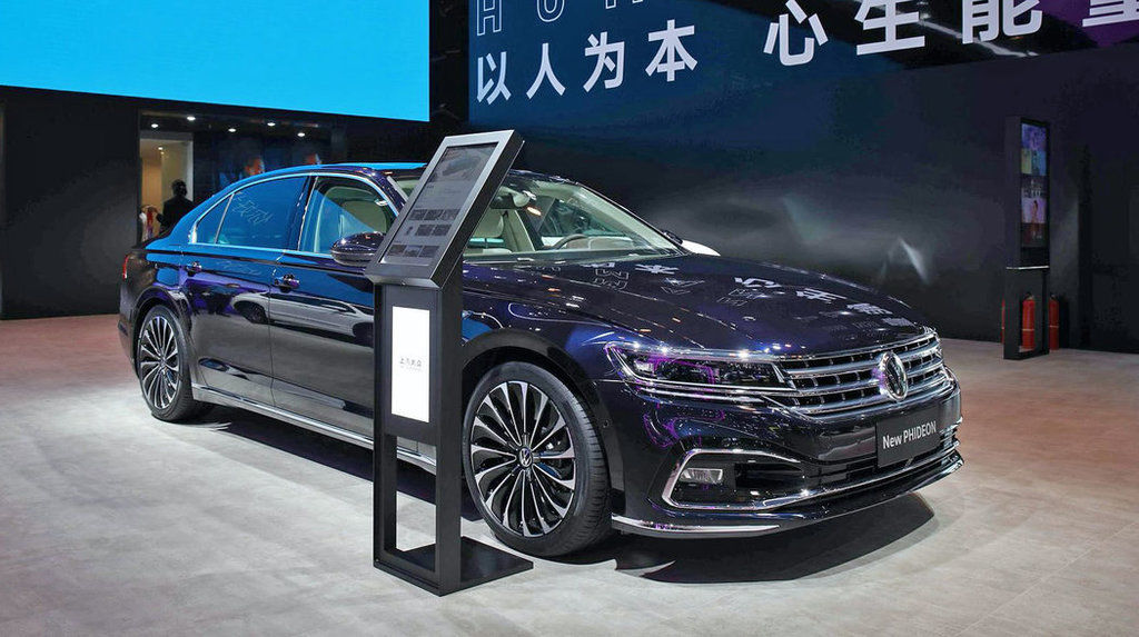 Content vw phideon 2021 facelift autozurnal.com 3