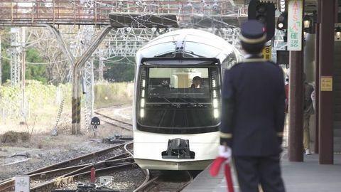 Thumb east japan railway