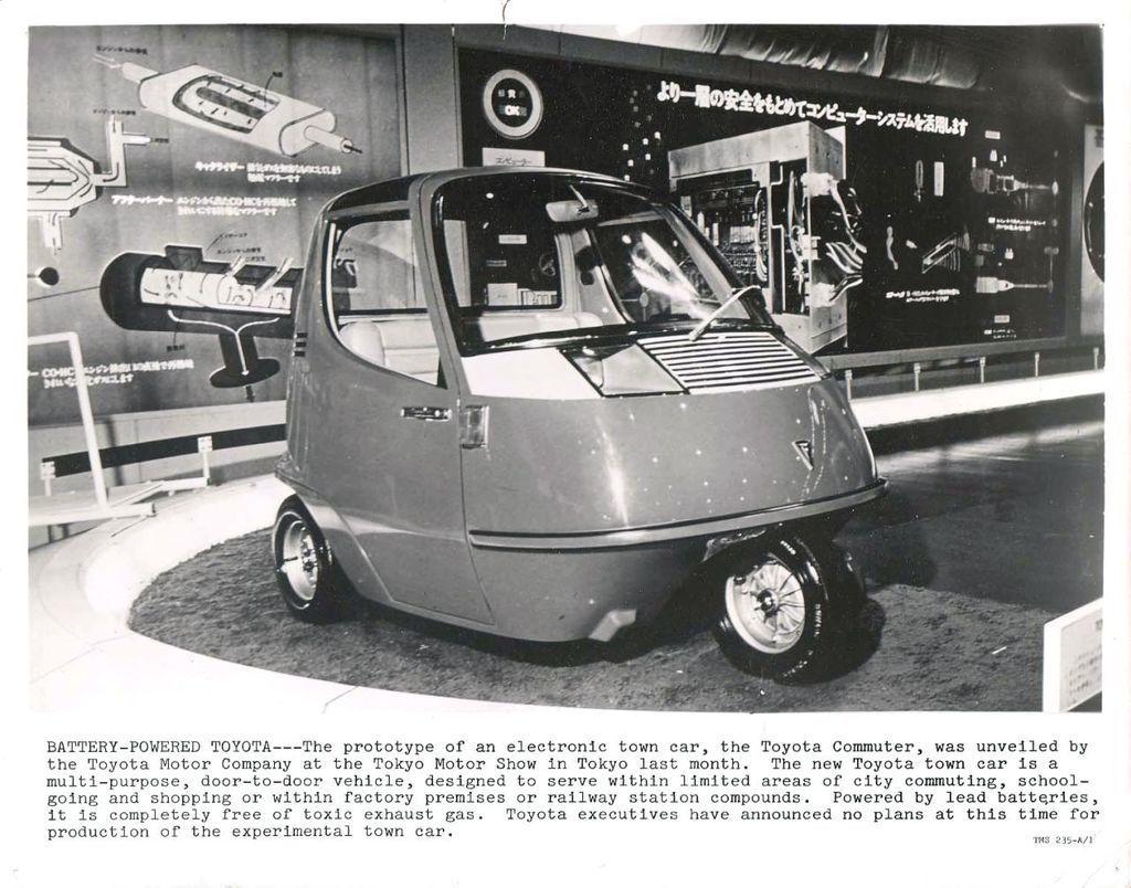 Content 1 koncept elektromobilu toyota comutter 1970