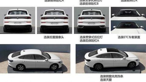 Thumb volkswagen lamando 2022  autozurnal.com 6