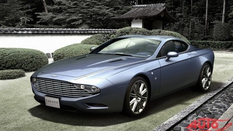 Thumb 44113 large aston martin dbs coupe  c3 bc a front