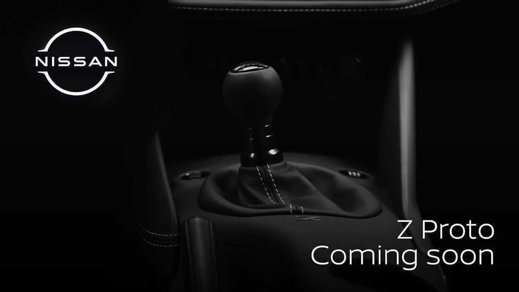 Nissan 400Z 2020