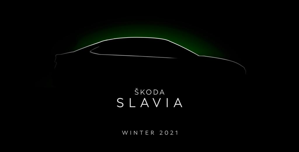 Škoda Slavia 2021