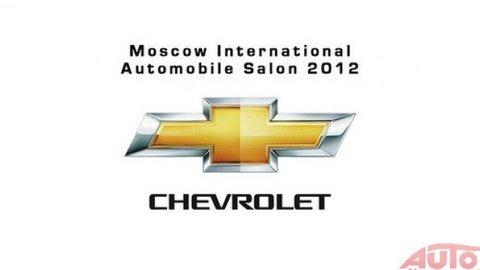 Chevrolet predstaví v Moskve 5 nových modelov